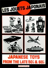 Japanese Toys from the Late 50's and 60's