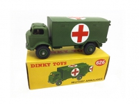 Military Ambulance Commer Image 1