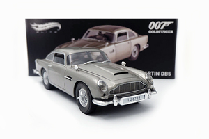 Aston Martin DB5 James Bond Goldfinger 1964 Image 1